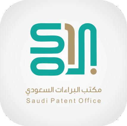 مكتب البراءات السعودي