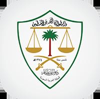 الأحكام والسوابق القضائية