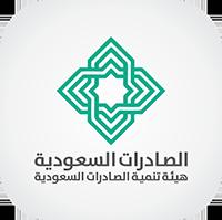 هيئة تنمية الصادرات